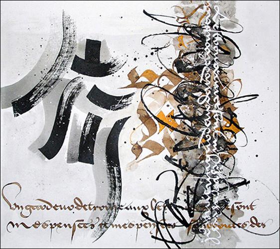 Calligraphies 224 L Encre J F Crevon Toulouse